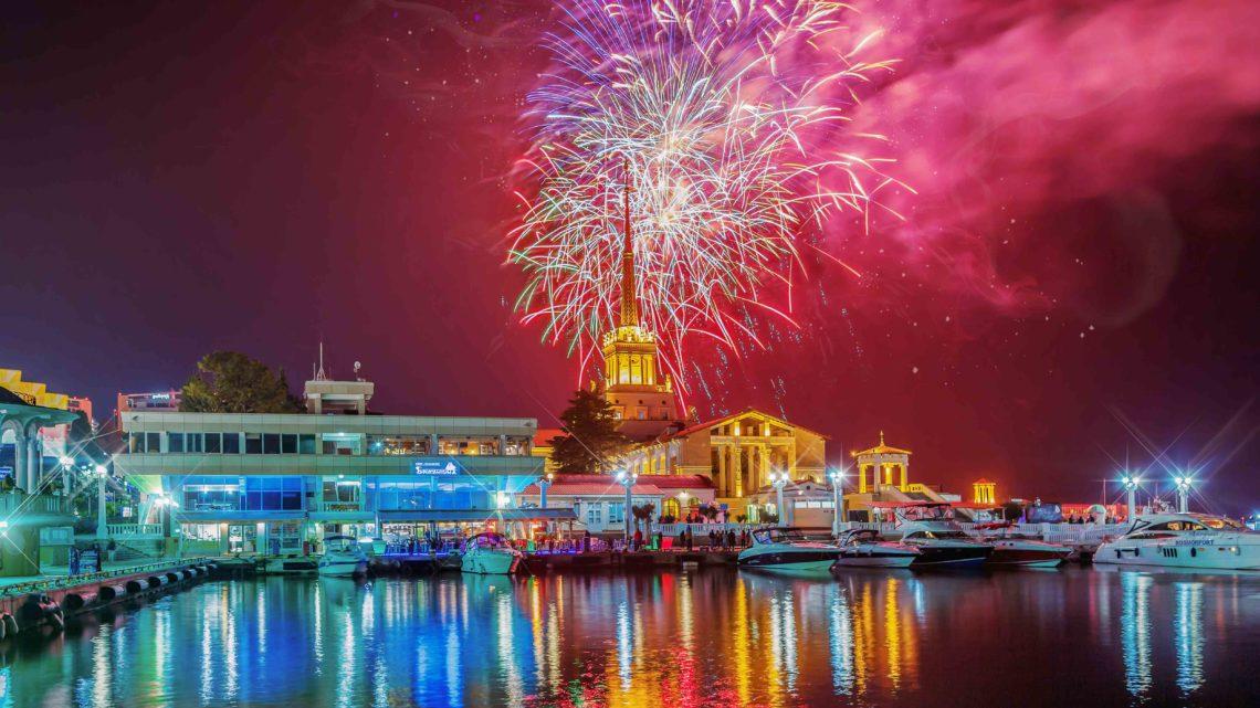 Новогодние каникулы в Сочи